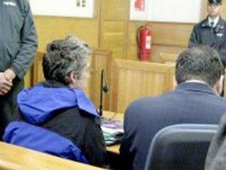 Condenan a Presidio Menor a Ciudadano Vasco